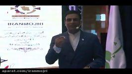 ایرانمجریمراسم تجلیل ازچهره های ماندگار اجرا درسال1396