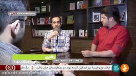 صحبت های تند دانشجویان بسیجی درباره دولت روحانی انتقاد برخورد دانشجویان انقلابی
