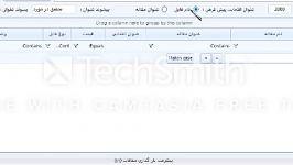 آموزش معرفی نرم افزار ارسال فایل آپلود فایل در فایل