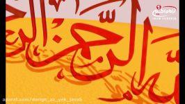 دریغ ازیک جواب روشن24تعیین خلیفه توسط پیامبرصلی الله علیه وآله،شیخ عبدالرضا درایتی،مشهد،1434ق