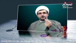 دریغ ازیک جواب22سنت پیامبرصلی الله علیه وآله درنمازخواندن،حجت الاسلام والمسلمین درایتی،مشهد،1432ق
