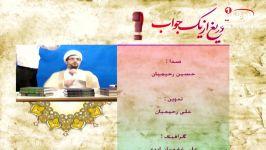 دریغ ازیک جواب 13آتش زدن منزل حضرت زهرا علیها السلام،حجت الاسلام والمسلمین درایتی،مشهد،1434ق