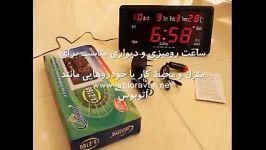 ساعت دیجیتال  ساعت رومیزی  ساعت led  ساعت دیواری دیجیتال