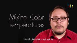 D.تاریخچه ابعاد علمی دمای رنگ 3.دمای رنگ در تولید..