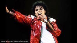 10 تا حقایقی درباره زندگی مایکل جکسون نمیدانید مایکل جکسون زندست؟