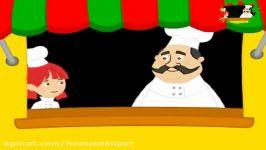 غذاها، شعر کودکانه اهنگ کودکانه غذا،داستان کودکانهشعر کودکانهقصه های کودکانه