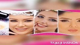 بهترین آرایشگاه شرق تهران آرایشگاه پیروزی عروس سرا