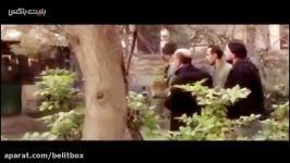 تیزر فیلم سینمایی ساعت 5 عصر اکران سینما آوینی بوشهر