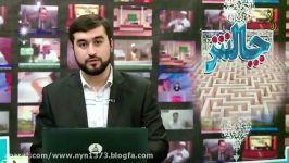 تخریب خوب تخریب بد قبور عزاداری ناراحتی وهابیت تخریب بخشی گنبد قبر خالد بن ولید