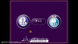 پیش بازی استقلال تهران استقلال خوزستان