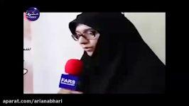 چشمهایش #محسن حججی