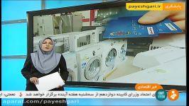 صدور دو میلیون کارت اعتباری خرید کالای ایرانی