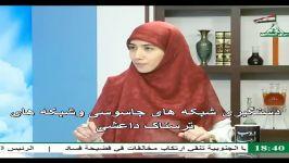بخشی پیشگویی ابوعلی شیبانی مربوط به ایران برای 2017