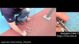 سبد کابل سینی کابل یا نردبان کابل طراحی مدرن تخصصی