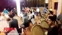 تمرینات نهایی گروه دف نوازان جَم  سالن کنسرت سرنا