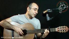 میخوام برم کوه گیتار Mikham Beram Kooh