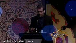 شعر خوانی سید حمیدرضا برقعی در رثای امام صادق ع Seyed Hamidrezaborghei Imam Sadiq Shahadat