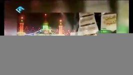 یا حبیبی یا حسین  مولودی صدای محمود کریمی شب ولادت امام حسین علیه السلام