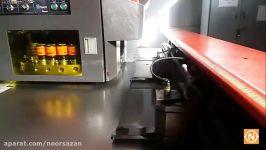 پانچ ورقه های آهن توسط دستگاه پانچ cnc در شرکت نورسازان