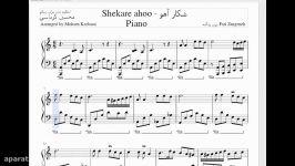 Piano sheet  Mikham beram kooh Shekare ahoo   نت آهنگ شکار آهو پری زنگنه برای پیانو
