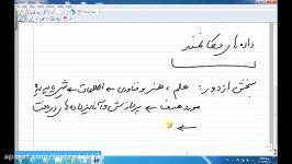 فیلم تئوری سنجش دورقسمت اول سعید جوی زاده و...