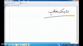 فیلم تئوری سنجش دورقسمت پنجم سعید جوی زاده و...