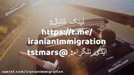 مهاجرت غیر قانونی به آلمان  ایران مهاجرت