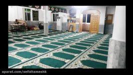 اهدای فرش نمازی میز نمازیمسجد صاحب زمان عج سفیدتمشک