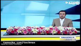 بازدید مقامات دولتی ازمناطق سیل زده استان گیلان