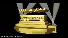 بیمه ایران بیمه مان بیمه زندگی بیمه عمر بیمه