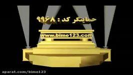 بیمه ایران بیمه مان بیمه عمر بیمه زندگی ایران مان