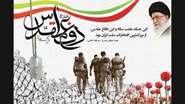 هفته دفاع مقدس یادبیش ۲۰شهید روستای کوزان گرامیباد