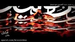 محمود عیدانیان اقوى تسبیح جنون جنون جنون