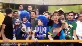 حال هوای ورزشگاه آزادی هواداران در پایان بازی استقلال ذوب آهن