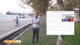 اختصاصی نظر هواداران تیم ملی درباره سامان قدوس انتخاب تیم ملی ایران