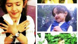 داغ کشته شدن دختر بچه هشت ساله ملیکا پنتا ملیکا آتنا