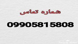 پخش عمده کیف جیبی مردانه تولیدی کیف تهران بگ