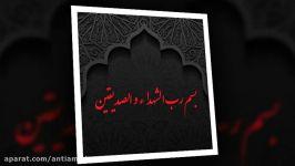 یادشهید سر تن جدا مدافع حریم حرم محسن حججی گرامیباد
