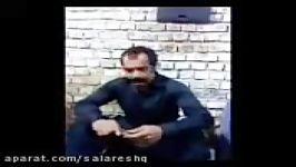 آموزش لات شدن توسط این لات بامعرفت در اصفهان