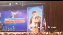 استاندار اسبق خوزستانمیگن گور بابای مردم بخصوص خوزستان