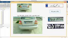 تشخیص پلاک شناسایی پلاک های زوج فرد MATLAB