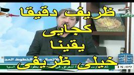 ظریف، ایران، آمریکا، توافق هسته، پیشگویی ابوعلی شیبانی،