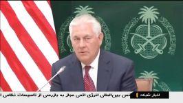 پیشگویی ابوعلی شیبانی، ایران، عراق، آمریکا