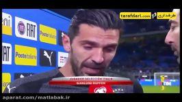 اشک های بوفون کاپیتان تیم ملی ایتالیا