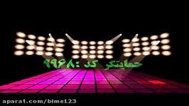 بیمه ایران بیمه عمر  بیمه عمر مان  بیمه عمر ایران