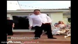 رقص باحال داماد در عروسیداماد چقدر قشنگه