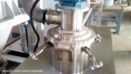 air classifier mill آسیاب سپراتور صنعتی میکرونیزه