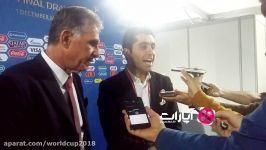 قرعه کشی جام جهانی 2018  کیروش بعد مراسم فدراسیون گفته صحبتی نکنم