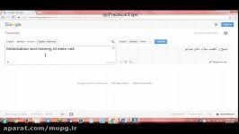 ترفند عالی برای جستجوی معادل فارسی اصطلاحات ترجمه تخصصی