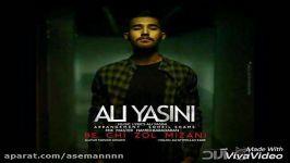 Ali Yasini ⏯️be chi zol mizani